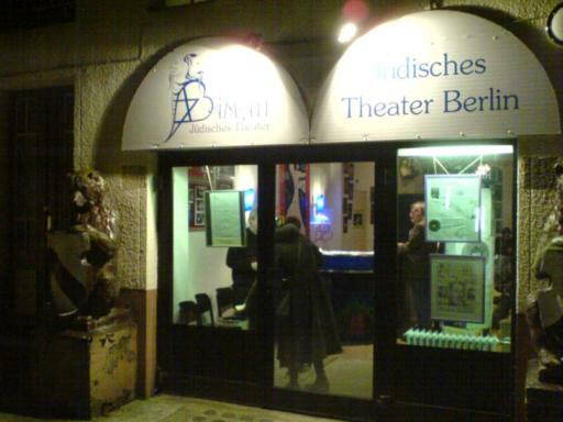 Theater Bimah