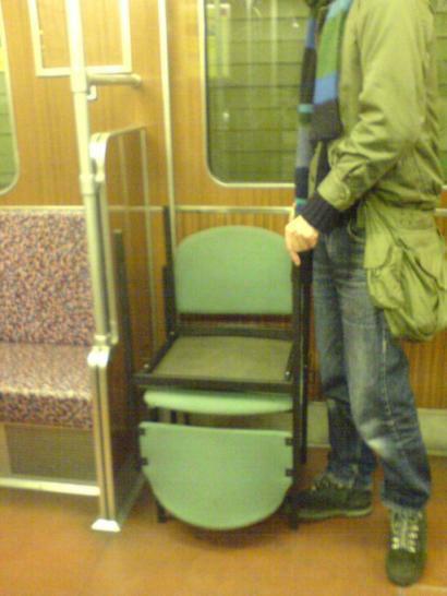 U-Bahn-Stuhl
