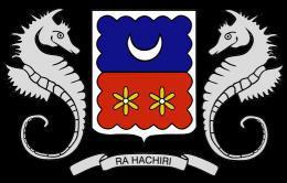 Wappen von Mayotte
