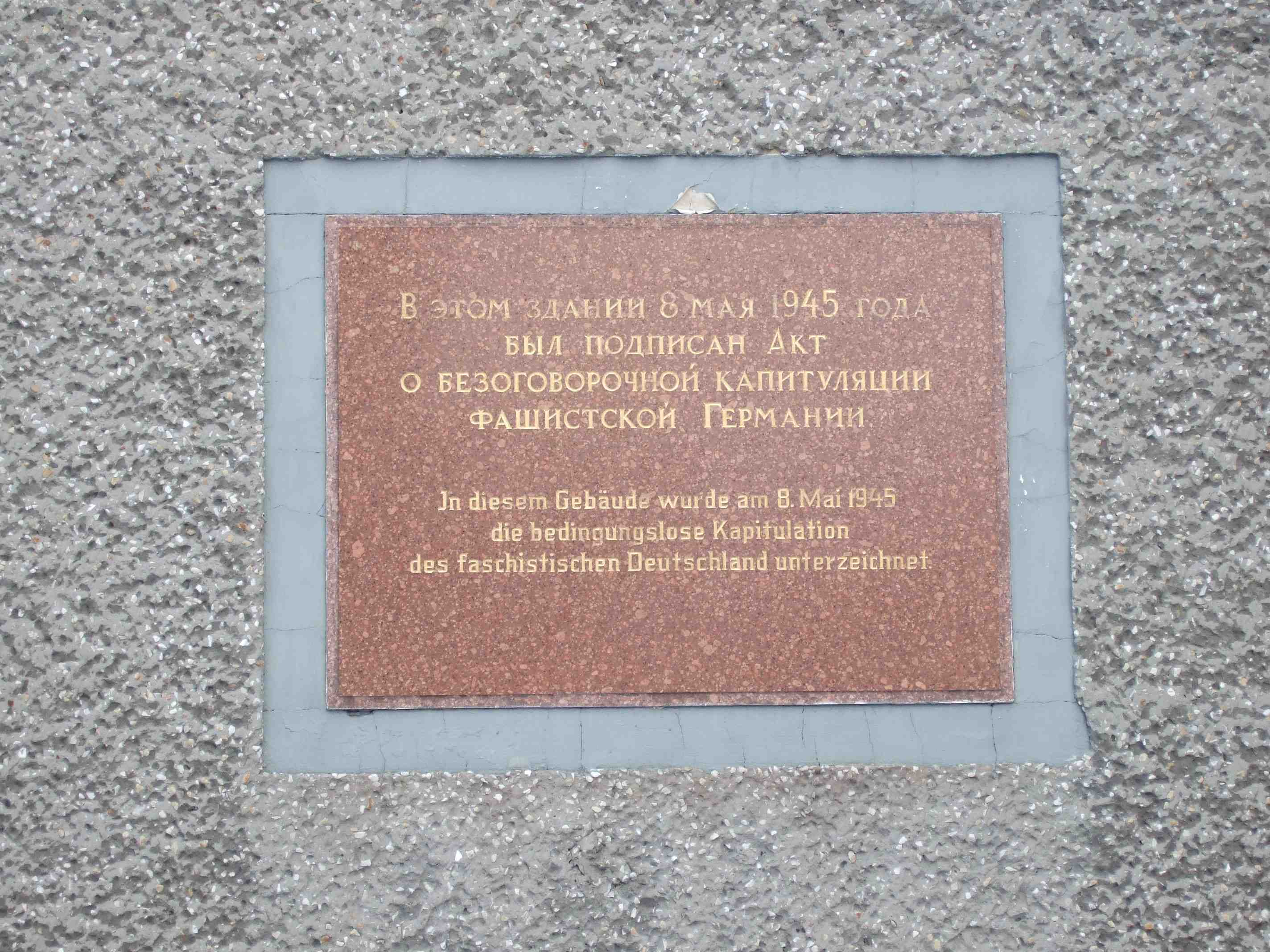 Karlshorst Gedenktafel Kapitulation