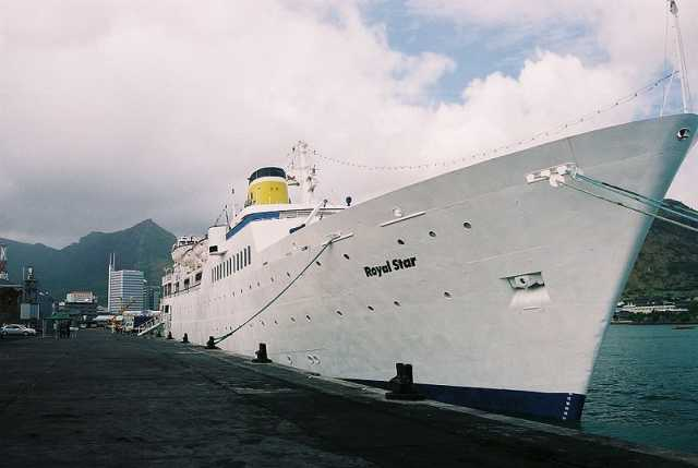 MS Royal Star in Mauritius 2007 (Foto: Mikeb aus e)