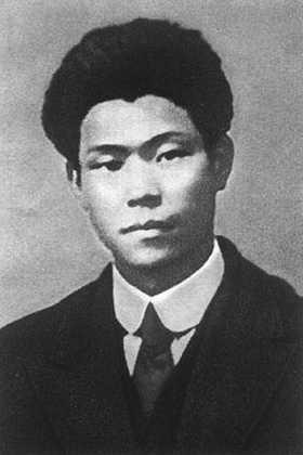 Cai Hesen, früher Führungspolitiker der KP Chinas, an deren Gründung er aus Montargis beteiligt war