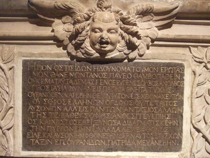 Michel de Montaigne Grabmal lateinisches Epitaph